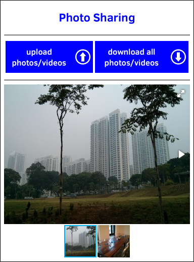 Main uploader with upload and download buttons and gallery